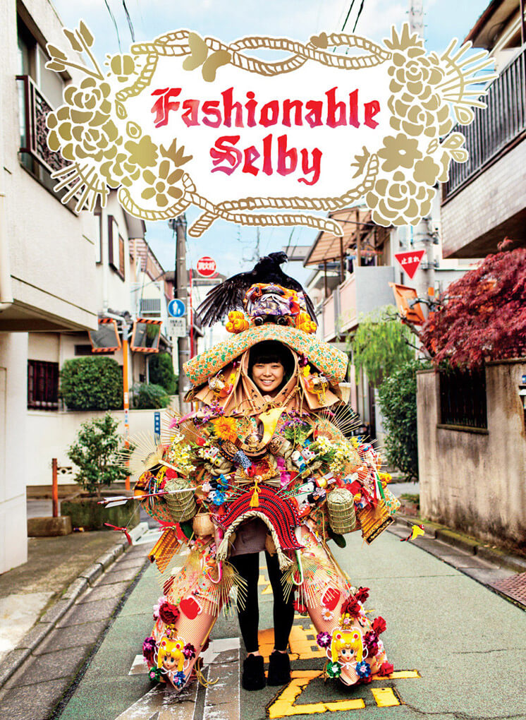 Fashionable Selby Book Cover | Est Magazine