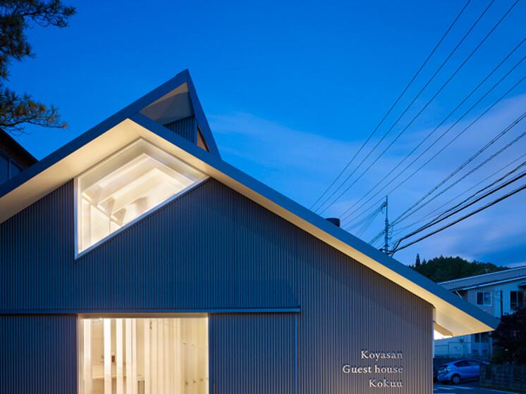 Est Magazine Koyasan Guest House 02