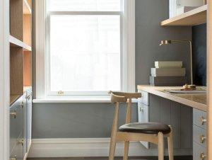 Study: Melbourne Home by CJH Studio